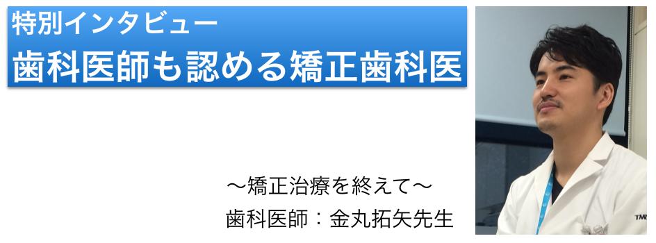スクリーンショット 2015-09-29 14.10.21