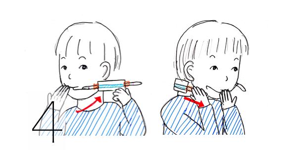 ヘッドギア装着方法4